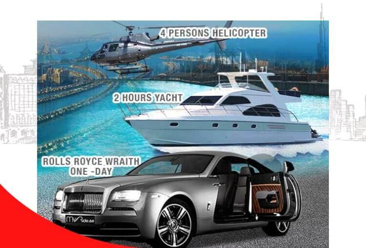 Rent-Rolls-Royce-with-Combo-Offer-in-Dubai